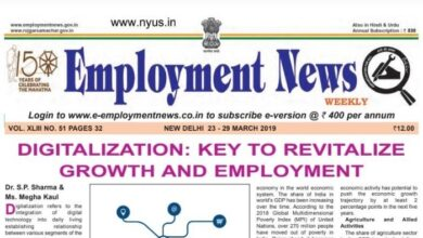 Photo of Employment Newspaper This Week PDF Download in Hindi, English and Urdu