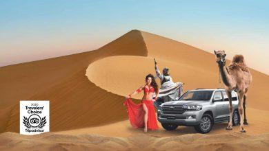 Photo of Compare Tours to Find the Best Desert Safari Deals in Dubai