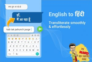 Highly reliable Hindi typing Keyboard