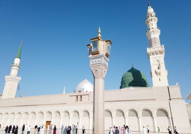 Madina Mosque Oldham Prayer Time