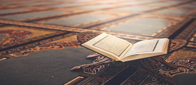 online/Quran/learning