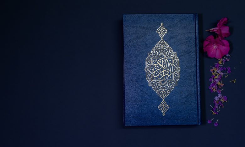 How To Learn Quran With Tajweed At Home?