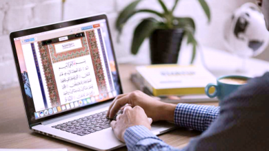 Photo of Learning Quran with online Tajweed class